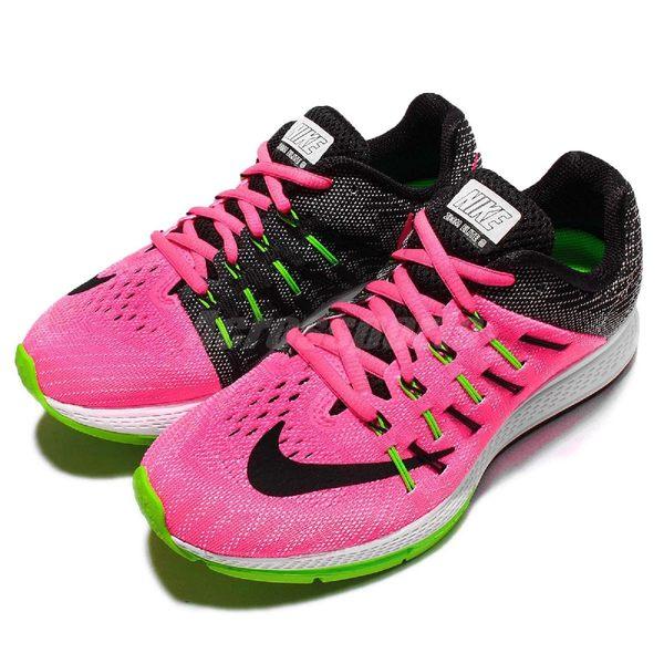 【五折特賣】Nike 慢跑鞋 Wmns Air Zoom Elite 8 運動鞋 粉紅 黑綠 女鞋【PUMP306】 748589-600