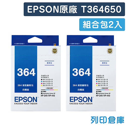 EPSON 2黑6彩超值量販包 T364650x2 / NO.364 原廠墨水匣 /適用 Expression Home XP-245/XP-442