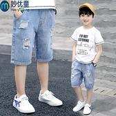 童裝男童中褲男孩五分褲中大童牛仔褲兒童短褲韓版薄款新款夏裝 快速出貨