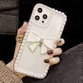 HTC U20 5G Desire21 20 pro 19s 19+ 12s U19e U12+ life 高雅珍珠 手機殼 水鑽殼 訂製