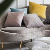 抱枕 刺繡情書抱枕沙發靠墊椅子靠枕床頭樣板房個性抱枕套含芯T 8色