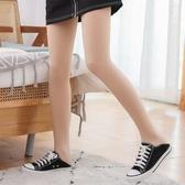 絲襪光腿神器女秋冬裸感超自然連褲襪春假透肉雙層肉色空姐絲襪打底褲 凱斯盾