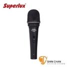 superlux麥克風 | 人聲專用動圈式麥克風Superlux D108A 【D-108A】