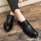 皮鞋男潮流韓版帥氣夏季商務百搭透氣青少年內增高棕色布洛克男鞋「時尚彩紅屋」