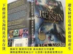 二手書博民逛書店Percy罕見Jackson And The Last Olympian:珀西·傑克遜和最後一位奧運選手Y20