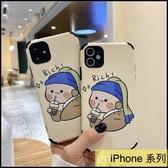 【萌萌噠】iPhone11 Pro XR Xs Max 新款品族彩繪圖 可愛小熊兔子 高品質小牛皮 全包防摔軟殼 手機殼