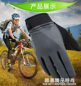 戶外長指手套男夏季健身騎行運動防曬透氣女薄款登山釣魚手套防滑