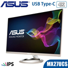 【免運費】ASUS 華碩 MX27UCS 27型 4K IPS 專業螢幕 薄邊框 廣視角 內建喇叭 USB Type-C 三年保固