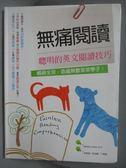 【書寶二手書T8/語言學習_YHZ】無痛閱讀-聰明的英文閱讀技巧_Darolyn Jones, M.S.