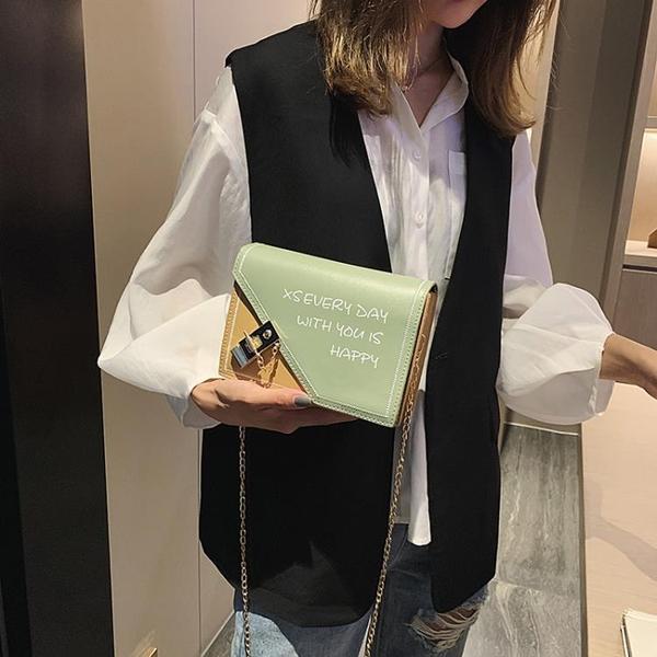 斜背包 小包包女2020新款正韓洋氣百搭單肩包學生撞色時尚鍊條斜挎小方包【快速出貨】