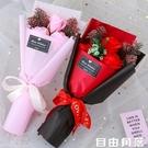 教師節禮物仿真花康乃馨玫瑰花香皂花生日送女友媽媽老師花束禮盒 自由角落