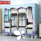 衣櫥 簡易衣柜布藝鋼架加粗加固布衣柜簡約現代經濟型組裝衣櫥收納柜子