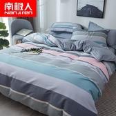 南極人純棉四件套全棉床單被套被子床上用品女ins網紅宿舍三件套 陽光好物