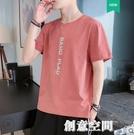 男士短袖t恤夏季2021新款潮牌ins潮流男裝冰絲體恤男生半袖上衣服 創意新品