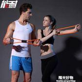 拉力器健身器材8字家用運動多功能o型拉力繩皮筋乳膠男女 陽光好物