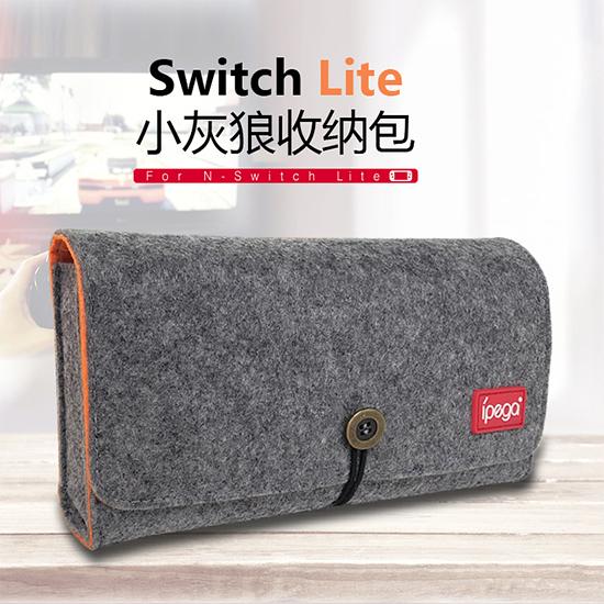 [哈GAME族]滿399免運費 可刷卡●四卡位設計●IPEGA Switch NS Lite PG-SL008 小灰狼 收納包 外出包