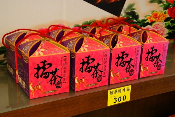 《瑞源餅店》新竹北埔名產 沖泡式【 擂茶粉 】 15包/ 盒 (全素)