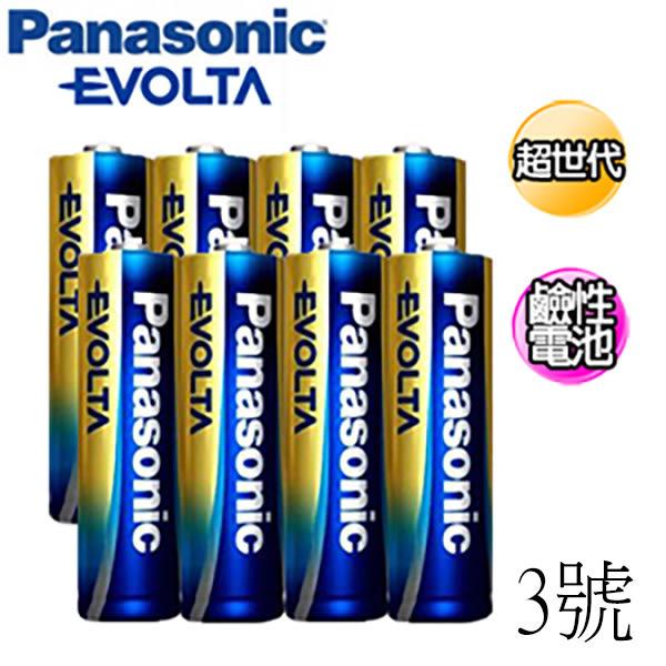 國際牌Panasonic 3號 EVOLTA鹼性電池 4入