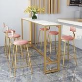 吧檯桌 北歐簡約大理石吧台桌家用鐵藝高腳桌椅組合靠牆【快速出貨】