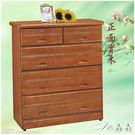 【水晶晶家具/傢俱首選】SB9128-3迪卡恩3.5呎樟木半實木四斗櫃