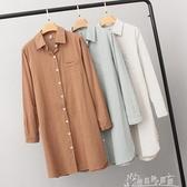 女裝加肥加大碼200斤胖MM韓版時尚長款條紋襯衫外套 新春禮物