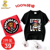 男童短袖新款韓版潮夏裝寶寶白色t恤兒童純棉短袖寬鬆半袖可卡衣櫃