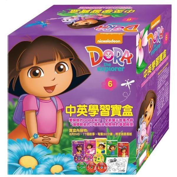 DORA -6 (中英學習寶盒組)6片 DVD ※附贈DORA專屬塗鴉畫畫紙