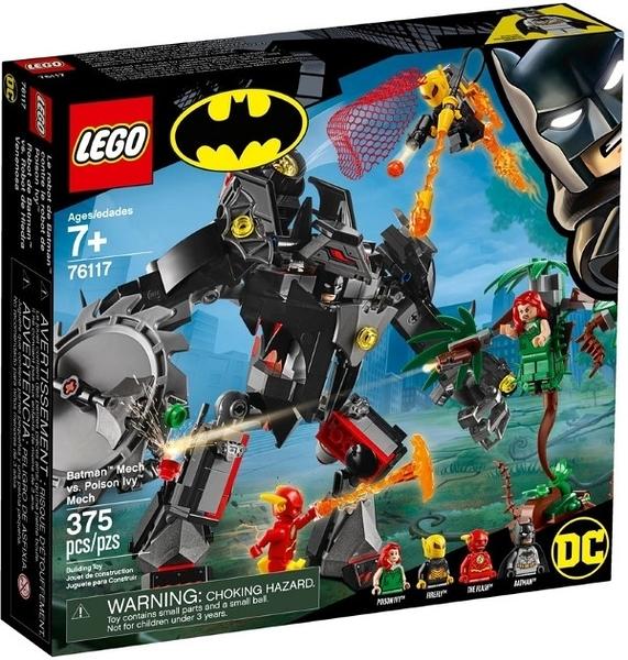 樂高LEGO SUPER HEROS 蝙蝠俠機甲 vs. 毒藤女機甲 76117 TOYeGO 玩具e哥