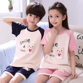 兒童睡衣男童純棉夏季短袖薄款小孩女童睡衣夏天中大童家居服套裝   任選1件享8折