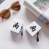 Airpods 1/2代 專用 台灣發貨 [ 麻將王 ] 藍芽耳機保護套 蘋果無線耳機保護