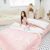 【預購】春日早晨 K2 Kingsize床包雙人薄被套四件組 100%復古純棉 台灣製造 棉床本舖