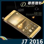 三星 Galaxy J7 2016版 半透鏡面保護套 防刮側翻皮套 免翻蓋接聽 原裝同款 超薄簡約 手機套 手機殼