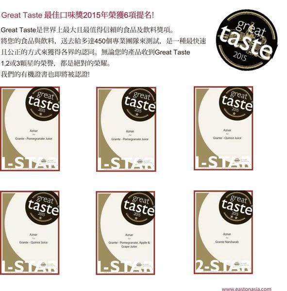 福利品-【Grante】100%純天然石榴蘋果葡萄汁(750ml/8入) 特價1200元