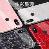 小米手機殼   小米8手機殼超薄6x玻璃保護套se小米5x貝殼mix2
