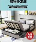 沙髮床可折疊床1.2米乳膠坐臥多功能雙人客廳小戶型懶人沙髮兩用  【全館免運】