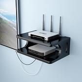 路由器架 電視機機頂盒置物架免打孔客廳墻上掛架臥室壁掛盒子路由器收納盒