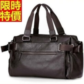 旅行袋-肩背歐美時尚休閒大容量男手提包66b40【巴黎精品】