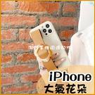 花朵美感|蘋果 iPhone 13 12 XR XSmax iPhone 11 Promax i7 i8 SE2 i6 Plus 手機殼 軟殼 文青 網美少女 殼