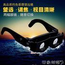 高清垂釣望遠鏡看漂拉近釣魚望遠鏡眼鏡垂釣伸縮眼鏡頭戴眼鏡 全館免運