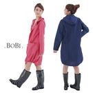雨衣 輕薄防水拉鍊雨衣/風衣外套【EL1003】 BOBI  04/07