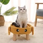 一佳寵物館 貓窩狗窩寵物窩貓爬架可拆洗四季寵物網紅木板凳貓狗房子木制