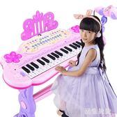 兒童電子琴女孩初學者入門可彈奏音樂玩具寶寶多功能小鋼琴3-6歲1 aj6944『黑色妹妹』