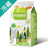 統一陽光無加糖高纖豆漿450ml【愛買冷藏】