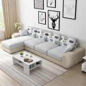 沙發小戶型布藝可拆洗四人位三人位一字直排客廳沙發現代簡約北歐整裝xw