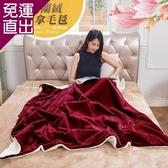 格藍傢飾 法蘭絨桑拿毛毯 -酒紅【免運直出】
