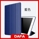 蜂窩散熱軟殼平板套 iPad Pro 11 平板套 pro11吋 矽膠全包防摔套 休眠模式 可立平板套
