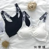 防走光運動內衣女裹胸背心帶胸墊