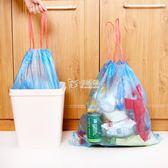 垃圾袋 家用手提式大號廚房一次性塑料袋抽繩自動收口垃圾袋igo 卡菲婭