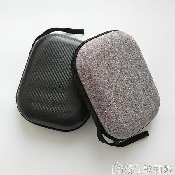 適用BOSE QC35 AKG K420 K450耳機包SONY 1000X 頭戴式耳機收納盒 歌莉婭