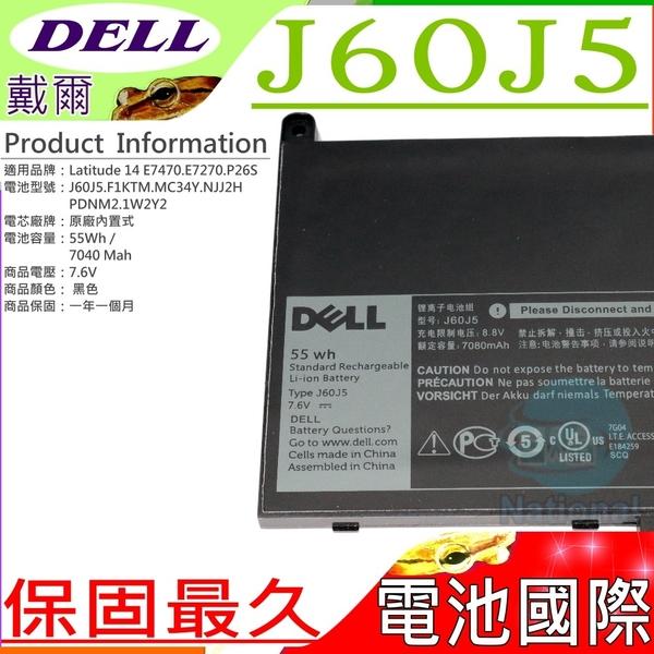 DELL 電池(原廠)-戴爾  Latitude 14  E7470 , E7270 , P26S,P26S001,J60J5, 0J60J5,F1KTM, 0J60J5, MC34Y, NJJ2H